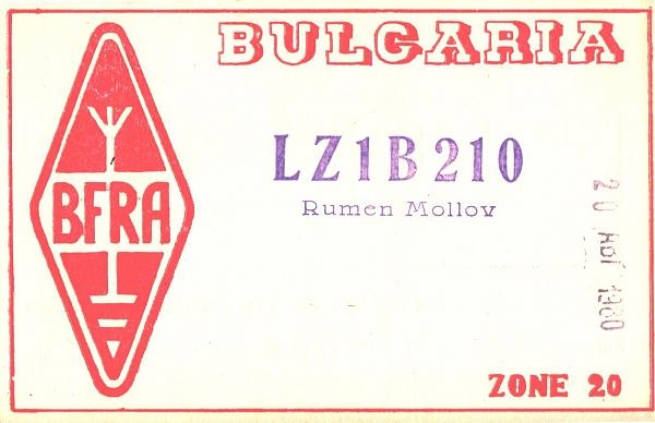 Нажмите на изображение для увеличения.  Название:LZ1B210-UA3PAV-1980-qsl-1s.jpg Просмотров:2 Размер:338.3 Кб ID:278087