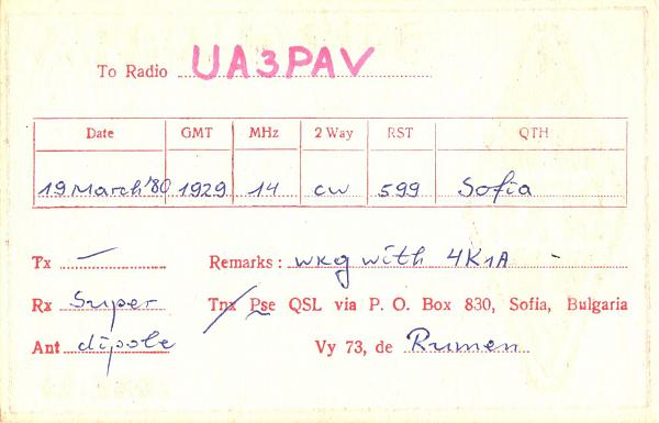 Нажмите на изображение для увеличения.  Название:LZ1B210-UA3PAV-1980-qsl-2s.jpg Просмотров:2 Размер:318.8 Кб ID:278088