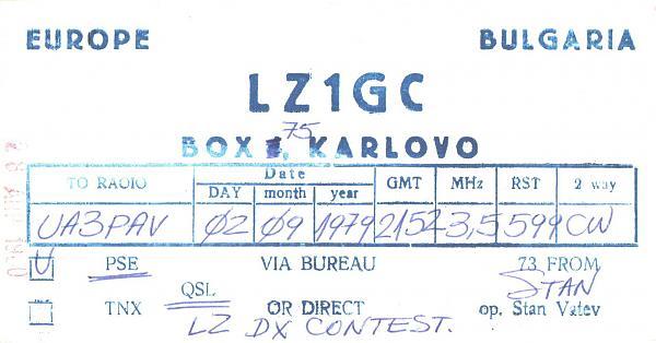 Нажмите на изображение для увеличения.  Название:LZ1GC-UA3PAV-1979-qsl.jpg Просмотров:2 Размер:329.8 Кб ID:278089