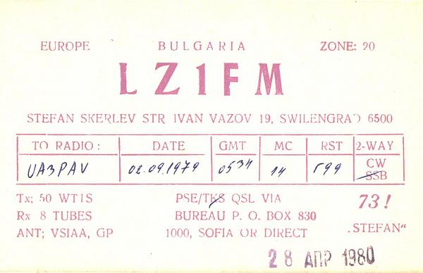 Нажмите на изображение для увеличения.  Название:LZ1FM-UA3PAV-1979-qsl.jpg Просмотров:2 Размер:251.7 Кб ID:278090