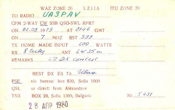 Нажмите на изображение для увеличения.  Название:LZ1IA-UA3PAV-1979-qsl-2s.jpg Просмотров:2 Размер:344.0 Кб ID:278092