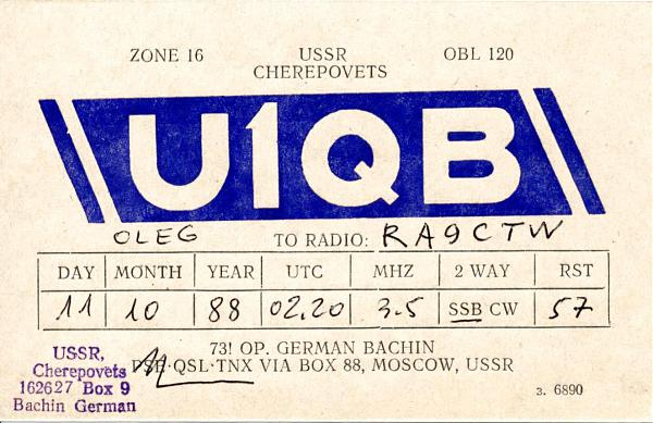 Нажмите на изображение для увеличения.  Название:U1QB QSL RA9CTW 1988.jpg Просмотров:3 Размер:149.4 Кб ID:278134