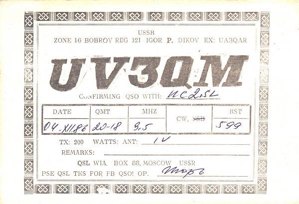 Нажмите на изображение для увеличения.  Название:UV3QM-UC2SL-1986-qsl.jpg Просмотров:2 Размер:492.4 Кб ID:278278