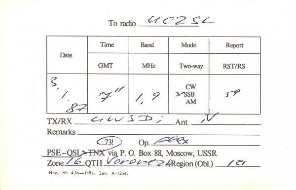Нажмите на изображение для увеличения.  Название:UZ3QYA-UC2SL-1987-qsl1-2s.jpg Просмотров:3 Размер:235.4 Кб ID:278280