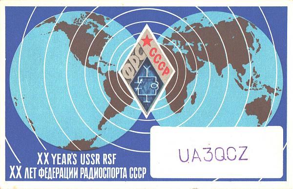 Нажмите на изображение для увеличения.  Название:UA3QCZ-UC2SL-1986-qsl-1s.jpg Просмотров:2 Размер:568.3 Кб ID:278281