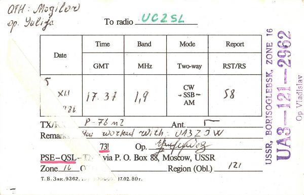 Нажмите на изображение для увеличения.  Название:UA3-121-2962-to-UC2SL-1986-qsl2-2s.jpg Просмотров:2 Размер:305.6 Кб ID:278285