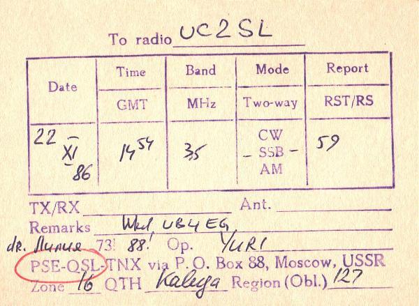 Нажмите на изображение для увеличения.  Название:UA3-127-126-UC2SL-1986-qsl-2s.jpg Просмотров:2 Размер:421.9 Кб ID:278287