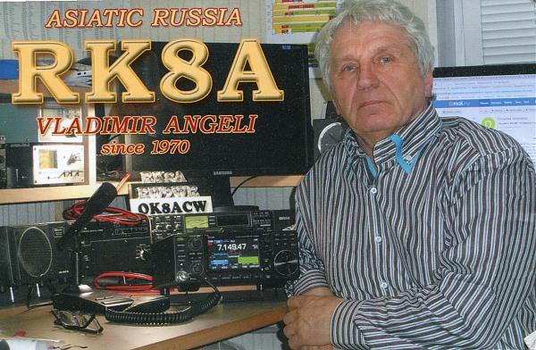Название: RK8A-QSL-3W3RR-archive-1.jpg Просмотров: 862  Размер: 62.8 Кб