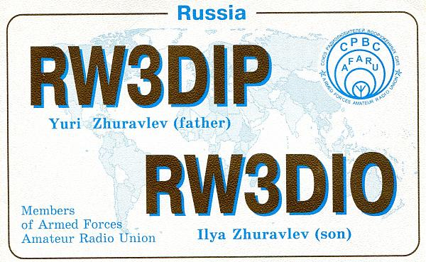 Нажмите на изображение для увеличения.  Название:RW3DIP-RW3DIO-QSL-3W3RR-archive-204.jpg Просмотров:3 Размер:1.36 Мб ID:278309