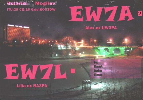 Название: EW7A.jpg Просмотров: 786  Размер: 30.1 Кб