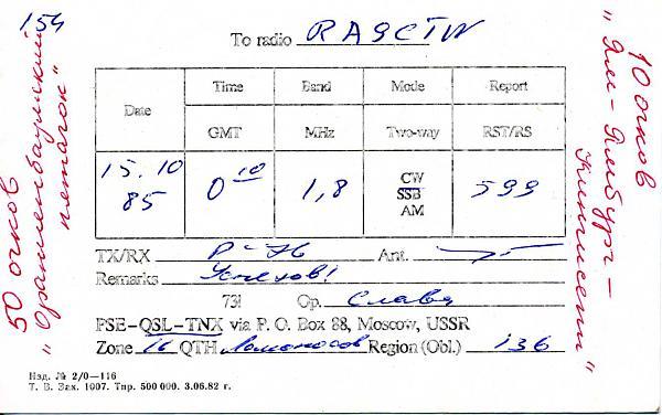 Нажмите на изображение для увеличения.  Название:UA1CHF QSL RA9CTW 1985_.jpg Просмотров:2 Размер:93.0 Кб ID:278363