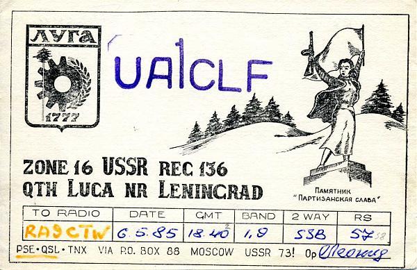 Нажмите на изображение для увеличения.  Название:UA1CLF QSL RA9CTW 1985.jpg Просмотров:2 Размер:164.0 Кб ID:278364