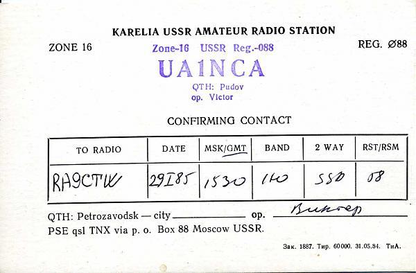 Нажмите на изображение для увеличения.  Название:UA1NCA QSL RA9CTW 1985.jpg Просмотров:2 Размер:90.5 Кб ID:278365