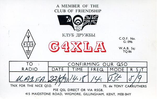 Нажмите на изображение для увеличения.  Название:G4XLA-QSL-UA1FA-archive-220.jpg Просмотров:2 Размер:757.4 Кб ID:278374