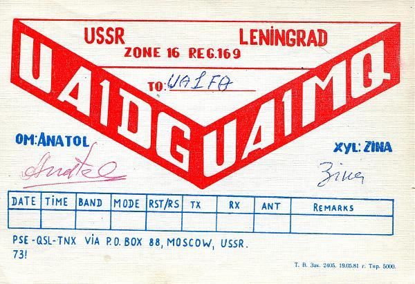 Нажмите на изображение для увеличения.  Название:UA1DG-UA1MQ-QSL-UA1FA-archive-292.jpg Просмотров:4 Размер:1.49 Мб ID:278378