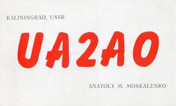 Нажмите на изображение для увеличения.  Название:UA2AO-QSL-UA1FA-archive-277.jpg Просмотров:5 Размер:608.9 Кб ID:278382