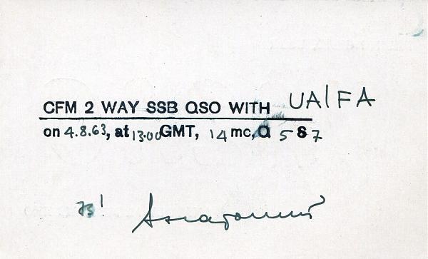 Нажмите на изображение для увеличения.  Название:UA2AO-QSL-UA1FA-archive-278.jpg Просмотров:2 Размер:566.0 Кб ID:278383