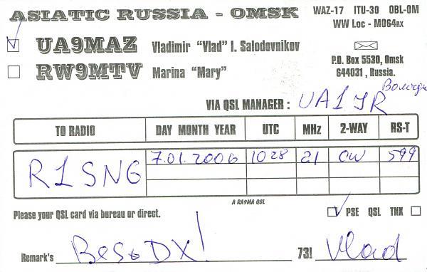 Нажмите на изображение для увеличения.  Название:UA9MAZ-RW9MTV-QSL-R1SNG-archive-297.jpg Просмотров:3 Размер:648.8 Кб ID:278445