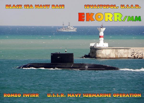 Нажмите на изображение для увеличения.  Название:EK0RR-mm-sea.jpg Просмотров:3 Размер:313.9 Кб ID:278571