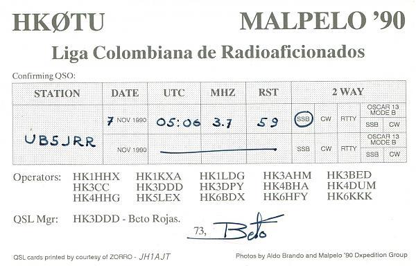 Нажмите на изображение для увеличения.  Название:HK0TU-Malpelo Island-UB5JRR-QSL-3W3RR-archive-314.jpg Просмотров:3 Размер:793.2 Кб ID:278660