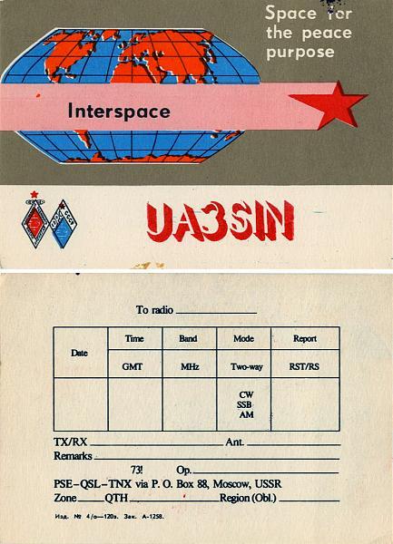 Нажмите на изображение для увеличения.  Название:ua3sin qsl 1988.jpg Просмотров:10 Размер:646.2 Кб ID:278972