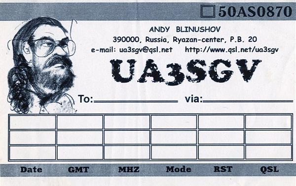 Нажмите на изображение для увеличения.  Название:ua3sgv qsl 1995.jpg Просмотров:5 Размер:278.7 Кб ID:278974