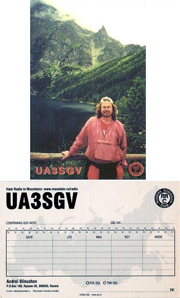 Нажмите на изображение для увеличения.  Название:ua3sgv qsl 2005.jpg Просмотров:8 Размер:320.2 Кб ID:278978