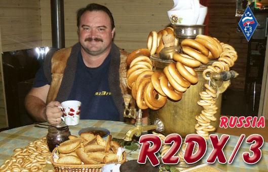 Название: R2DX_3f.jpg Просмотров: 824  Размер: 68.5 Кб