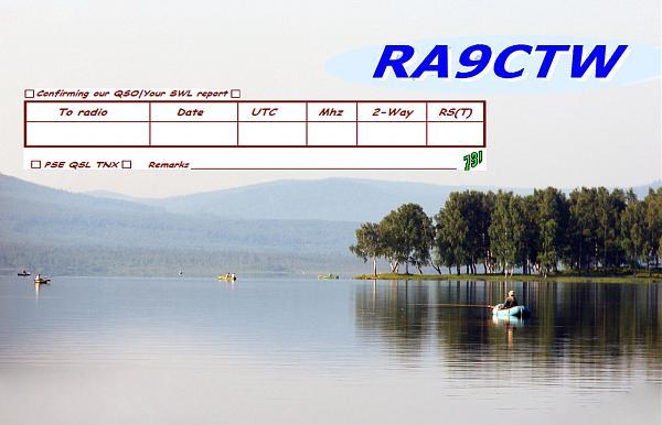 Нажмите на изображение для увеличения.  Название:DSC00950.JPG Просмотров:2 Размер:678.2 Кб ID:279029