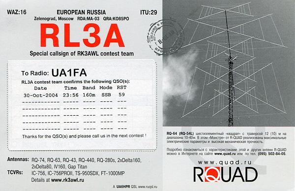 Нажмите на изображение для увеличения.  Название:RL3A-QSL-UA1FA-archive-357.jpg Просмотров:8 Размер:1.15 Мб ID:279201