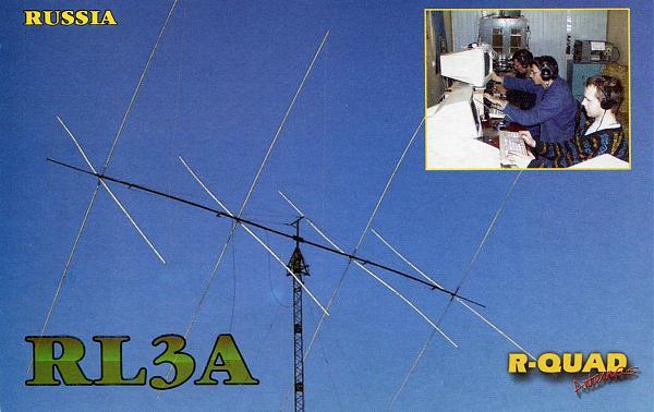Нажмите на изображение для увеличения.  Название:RL3A-QSL-UA1FA-archive-358.jpg Просмотров:10 Размер:1.31 Мб ID:279202