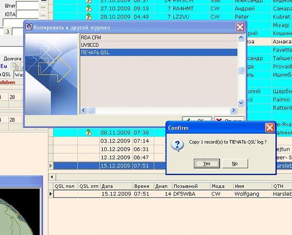 Нажмите на изображение для увеличения.  Название:Screenshot-15.jpg Просмотров:173 Размер:71.3 Кб ID:27950