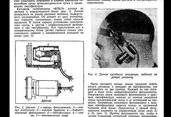 Нажмите на изображение для увеличения.  Название:Радио 1952 стр 49 1.jpg Просмотров:13 Размер:295.1 Кб ID:279546