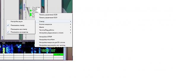 Нажмите на изображение для увеличения.  Название:Спектр.jpg Просмотров:21 Размер:102.0 Кб ID:279644