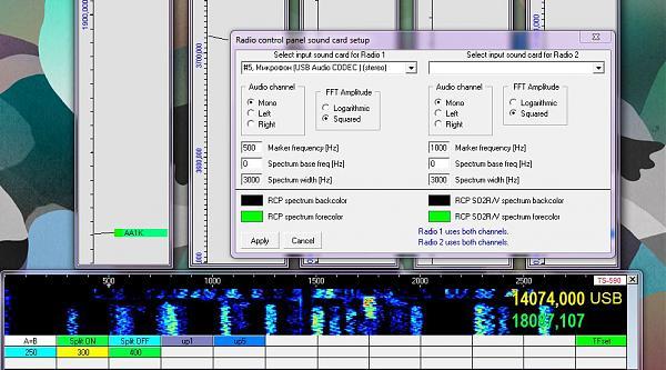 Нажмите на изображение для увеличения.  Название:Звук.JPG Просмотров:16 Размер:117.4 Кб ID:279645