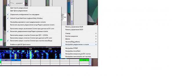 Нажмите на изображение для увеличения.  Название:Split.jpg Просмотров:18 Размер:163.1 Кб ID:279646