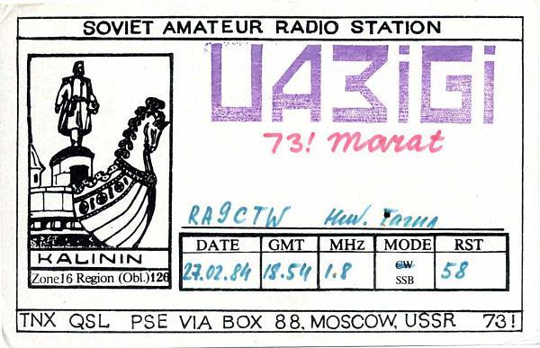 Нажмите на изображение для увеличения.  Название:UA3IGI QSL RA9CTW 1984.jpg Просмотров:2 Размер:143.0 Кб ID:279969