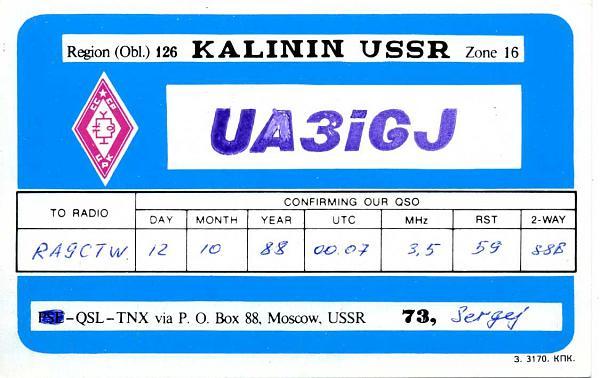 Нажмите на изображение для увеличения.  Название:UA3IGJ QSL RA9CTW 1984.jpg Просмотров:2 Размер:72.3 Кб ID:279970