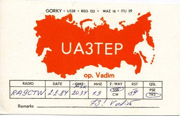 Нажмите на изображение для увеличения.  Название:UA3TEP QSL RA9CTW 1984.jpg Просмотров:2 Размер:97.3 Кб ID:279971