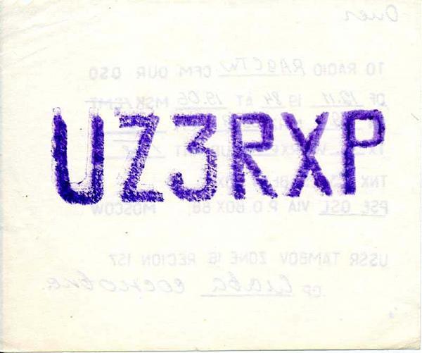Нажмите на изображение для увеличения.  Название:UZ3RXP QSL RA9CTW 1984.jpg Просмотров:2 Размер:49.5 Кб ID:279972