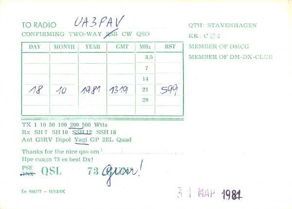 Нажмите на изображение для увеличения.  Название:Y22HC-UA3PAV-1981-qsl-2s.jpg Просмотров:2 Размер:649.7 Кб ID:279986