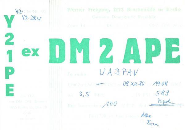 Нажмите на изображение для увеличения.  Название:Y21PE-UA3PAV-1980-qsl.jpg Просмотров:2 Размер:542.1 Кб ID:279991