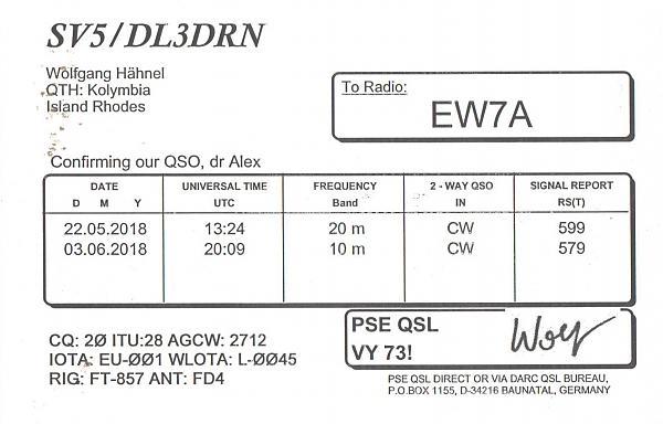 Нажмите на изображение для увеличения.  Название:SV5_DL3DRN-EW7A-2018-qsl1-2s.jpg Просмотров:2 Размер:741.0 Кб ID:279995