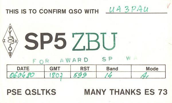 Нажмите на изображение для увеличения.  Название:SP5ZBU-UA3PAU-1980-qsl-2s.jpg Просмотров:2 Размер:224.9 Кб ID:280017