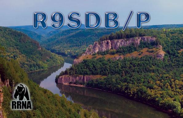 Название: r9sdb-p_f.jpg Просмотров: 153  Размер: 73.3 Кб