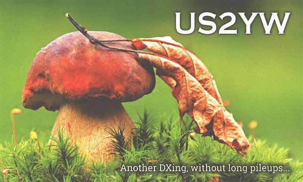 Нажмите на изображение для увеличения.  Название:US2YW-EW7SM-2013-qsl-1s.jpg Просмотров:4 Размер:1.39 Мб ID:280126