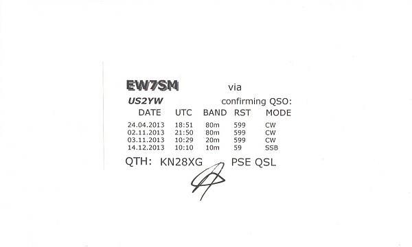 Нажмите на изображение для увеличения.  Название:US2YW-EW7SM-2013-qsl-2s.jpg Просмотров:3 Размер:245.5 Кб ID:280127