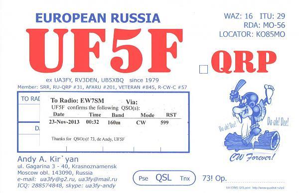 Нажмите на изображение для увеличения.  Название:UF5F-EW7SM-2013-qsl.jpg Просмотров:2 Размер:798.8 Кб ID:280128