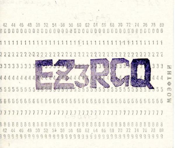 Нажмите на изображение для увеличения.  Название:EZ3RGQ QSL RA9CTW 1982.jpg Просмотров:2 Размер:73.0 Кб ID:280143