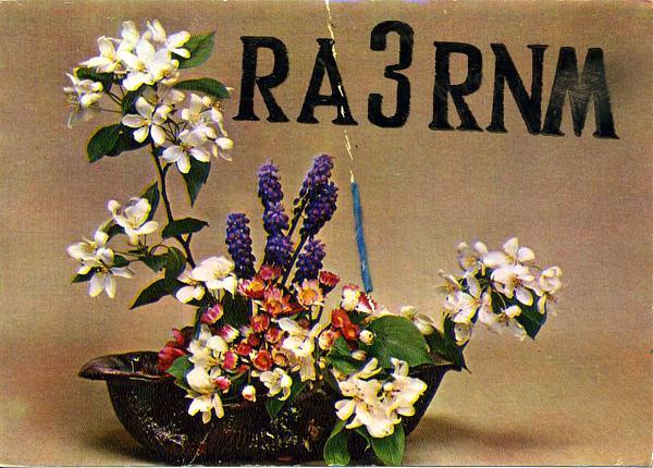 Нажмите на изображение для увеличения.  Название:RA3RNM QSL RA9CTW 1984.jpg Просмотров:2 Размер:120.6 Кб ID:280145